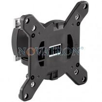 Novus Retail System Arm S: Βραχίονας στήριξης οθόνης VESA 75/100 - 7cm