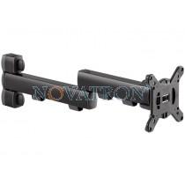 Novus Retail System Arm L 380: Αρθρωτός βραχίονας στήριξης οθόνης VESA 75/100 - 45cm