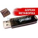 Gemalto IDClassic 340 USB token: Ασφαλής Διάταξη Δημιουργίας Ψηφιακής Υπογραφής (ΑΔΔΥ)
