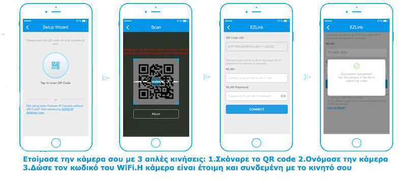 QR code setup