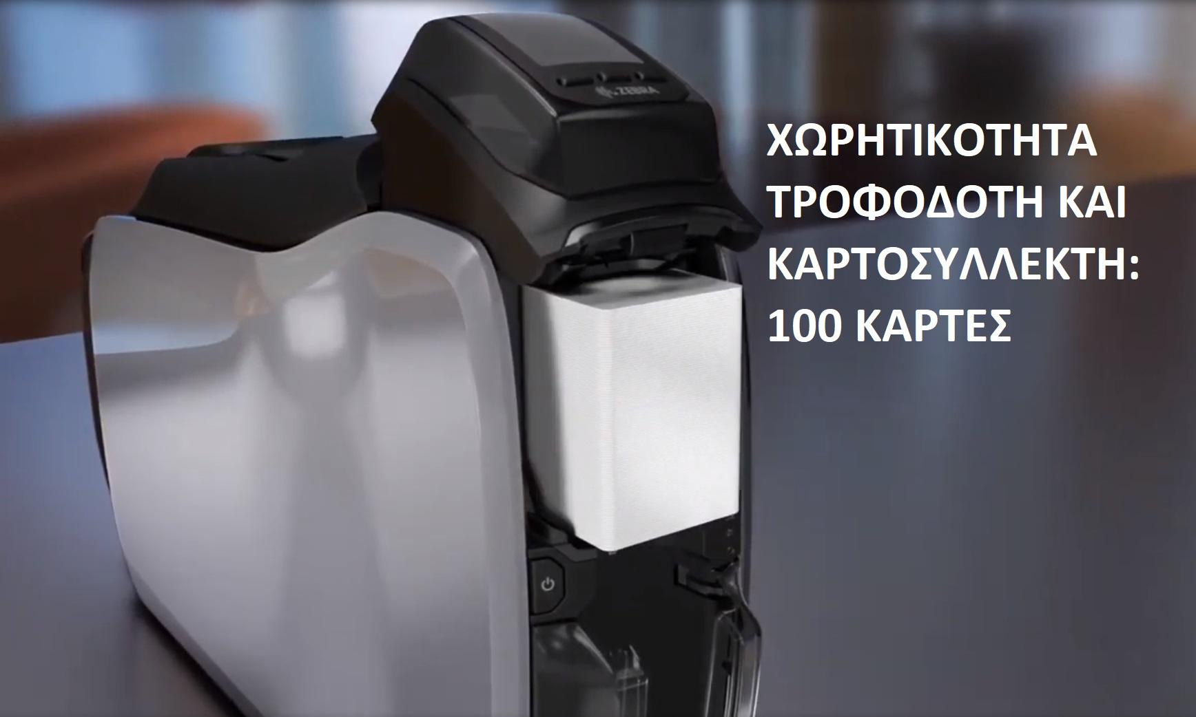 ZC100_3